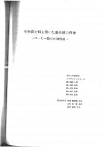 2001_tcm