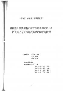 2002_tcm