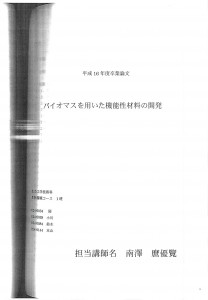 2004_tcm