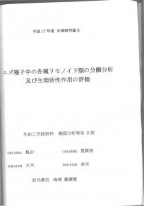 2005_tcm