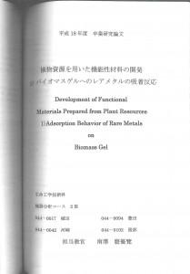 2006_tcm_1_1