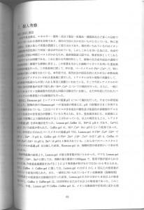 2006_tcm_1_2
