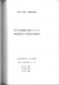 2007_tcm