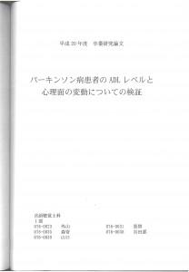 2009_tcm_3