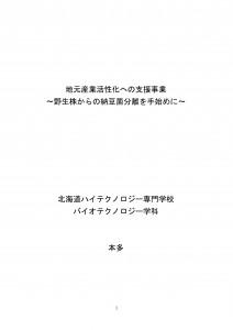 2011_hht
