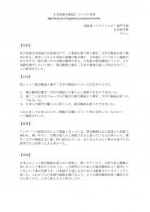 2012_hht_2