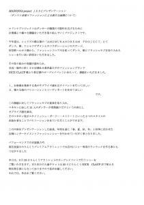 2013_daosaka