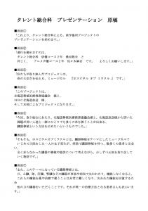 2013_sba_3_2