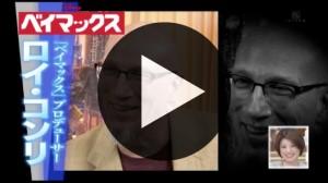 2014_ncacre_video