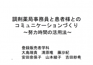 2014_nhs_2