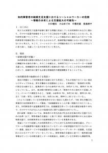 2014_tcw_1