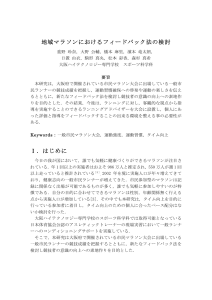 2015_ocht_2