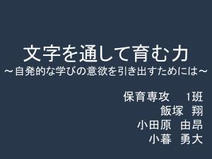 2015_tcw_1