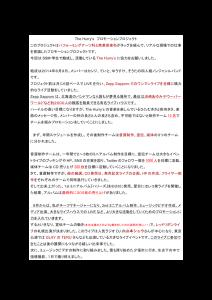 2015_ssm_2