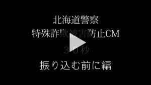 2016_sba_video_1_30and15sec