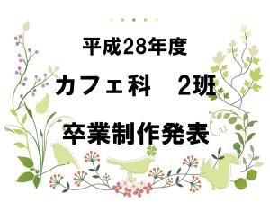 2016_sbc_1_presentation
